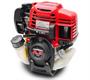Двигатель GX50 (NEW)