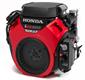 Двигатель iGX700I - iGX800